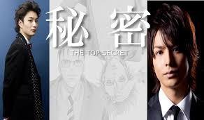 the top secret 4